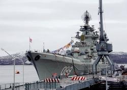 Флагман ВМФ России ТАРКР