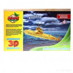 """«Конструктор 3D """"Субмарина""""»"""