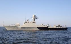 Малый артиллерийский кораб