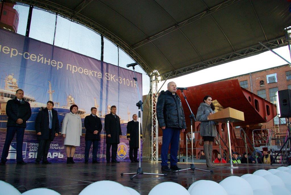 ВКалининграде заложили рыболовецкий траулер для Петропавловск-Камчатского