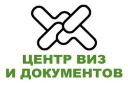 """""""Путешествие"""", ООО"""
