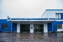 Проходная Выборгского судостроительного завода
