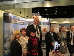 VI Международный форум