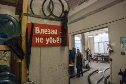 Производственная площадка компании