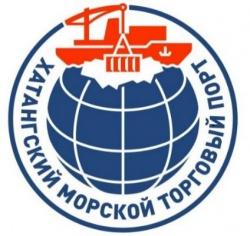 """""""Хатангский морской торговый порт"""", АО"""
