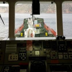 Мостик танкера