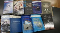 Книги и материалы, изданные ДПФ