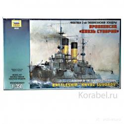 """Сборная модель Флагман 2-ой Тихоокеанской эскадры броненосец """"Князь Суворов"""""""