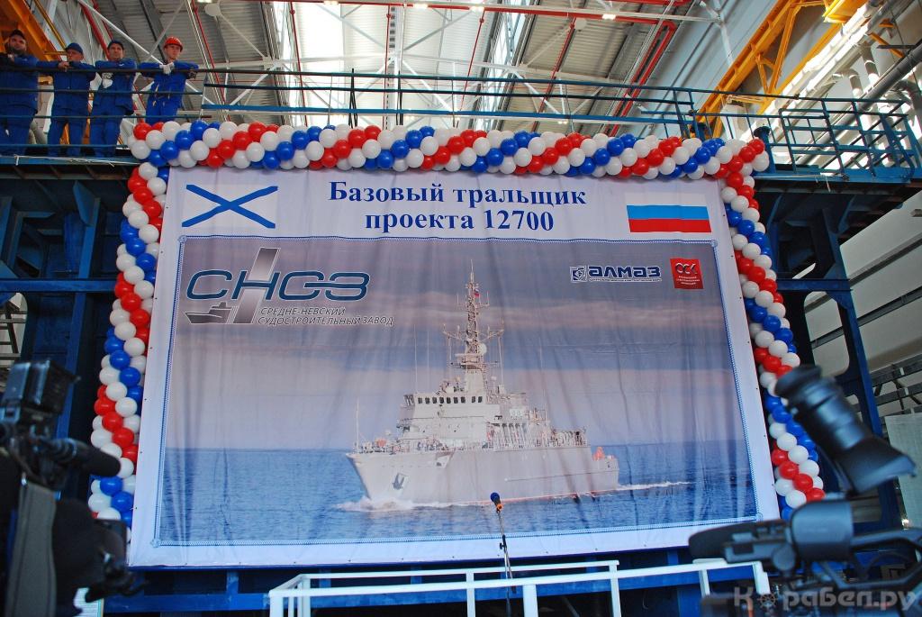 В Петербурге заложат корабль противоминной обороны «Владимир Емельянов»