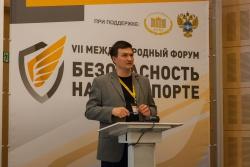Марат Исмагилов, директор департамента картографии