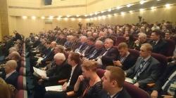 III форум-диалог «Промышленная безопасность – отве