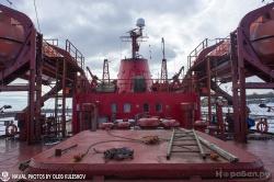 Научно-экспедиционное судно