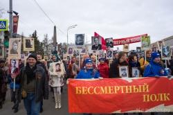 День Победы 2017 в Архангельске