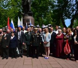 Торжественный сбор Общероссийского Движения поддер