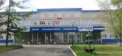 Омское производственное объединение