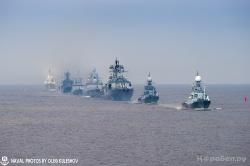 Главный военно-морской парад в Кронштадте