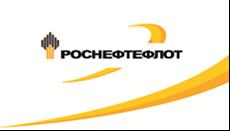 """""""Роснефтефлот"""", АО"""