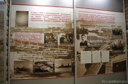 Зеленодольский завод имени А.М. Горького
