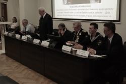 Общероссийское Движение поддержки флота