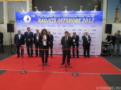 Кирилл Молодцов, замминистра энергетики, на открыт