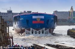 Спуск на воду атомного ледо