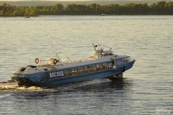 Скоростное судно на подводных крыльях типа «Восход