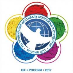 Делегация Севмаша приняла участие в ВФМС-2017