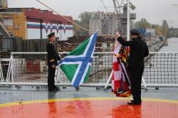 Торжественный подъем флага