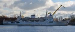 Океанографическое судно