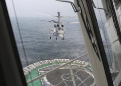 Вертолеты корабельного баз