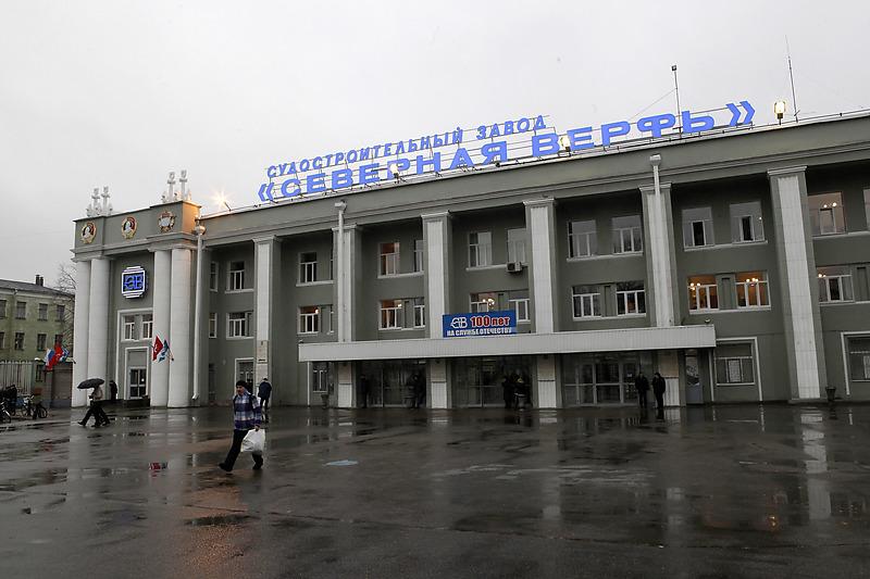 лекарства поездку гос работа и соц пакет завод северная верфь Краснодаре