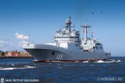 Большой десантный корабль (