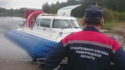 Спасатели Ленобласти получили очередной СВП