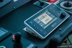 Cистема управления курсом AP4000