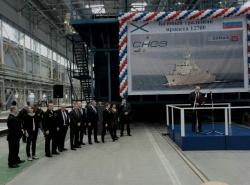 Церемония закладки корабля