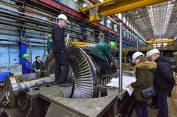 Уральский турбинный завод �