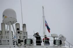 Церемония имянаречения многофункионального судна п