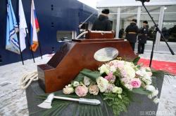 Церемония имянаречения многофункционального судна