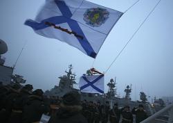 Церемония поднятия флага