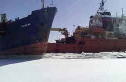 Аварийное судно