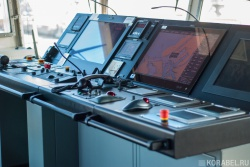 Капитанский мостик ледокол