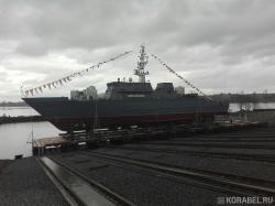 Спуск на воду корабля противоминной обороны