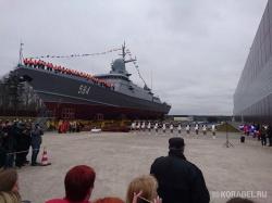 Спуск на воду малого ракетного корабля