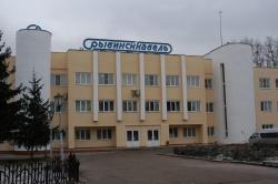 Рыбинский кабельный завод