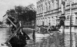Васильевский остров во время наводнения 23 сентябр