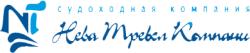 """""""Нева Тревел Компани"""", ООО"""