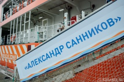 ледокол ALEXANDER SANNIKOV