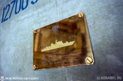 Закладка шестого корабля противоминной обороны про