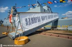 Церемония подъема Андреевского флага на фрегате пр