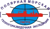 """НПП ПМГРЭ"", ФГУ"